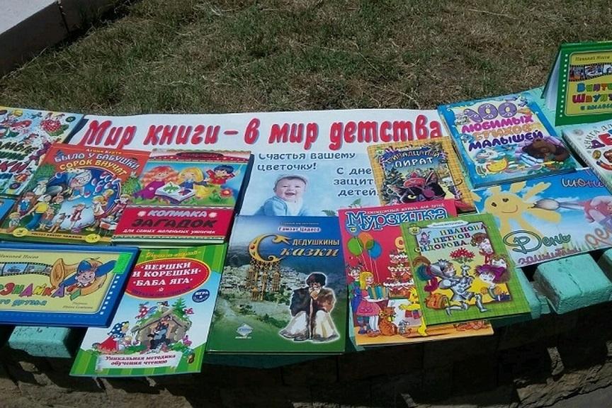 В Махачкале состоялась акция «Подари ребенку книгу, подари мир»