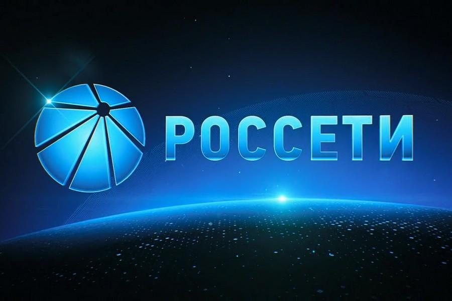 МРСК Северного Кавказа меняет название на «Россети Северный Кавказ»