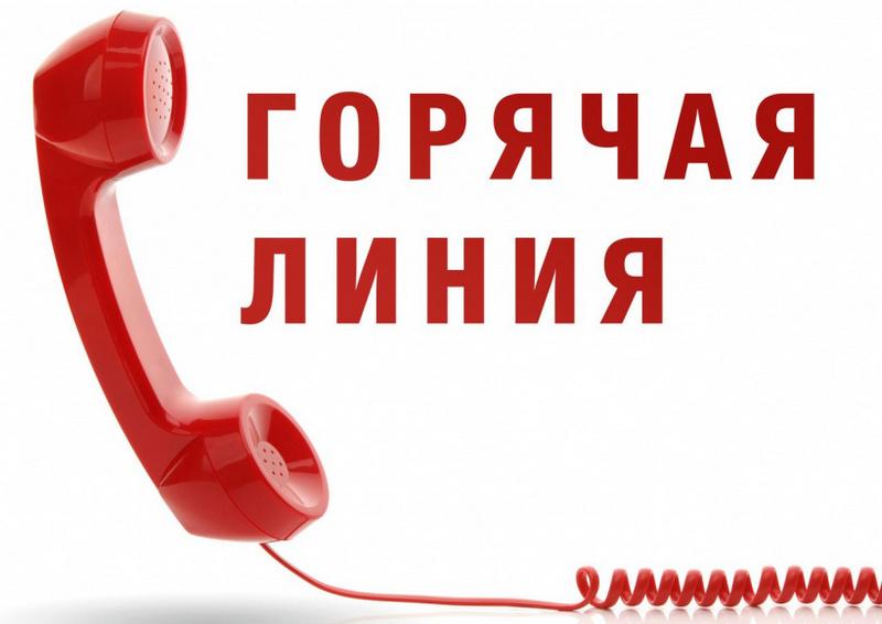 В дни празднования Ураза-байрама в Дагестане будет работать дежурная горячая линия по вопросам ЖКХ