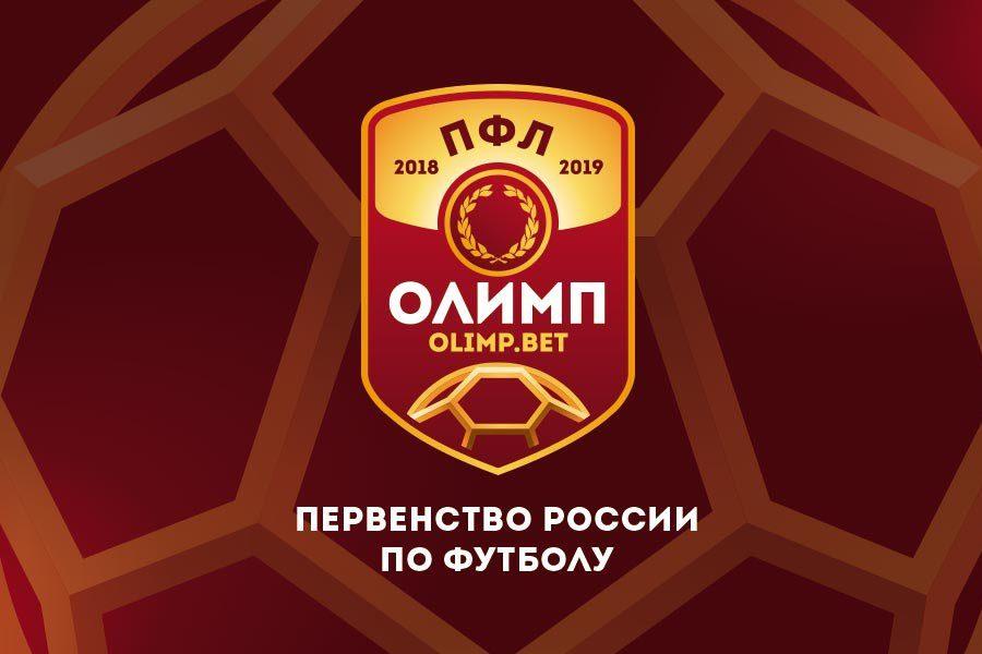 ПФЛ: «Анжи» и «Легион-Динамо» стартуют на выезде. «Махачкала» сыграет дома