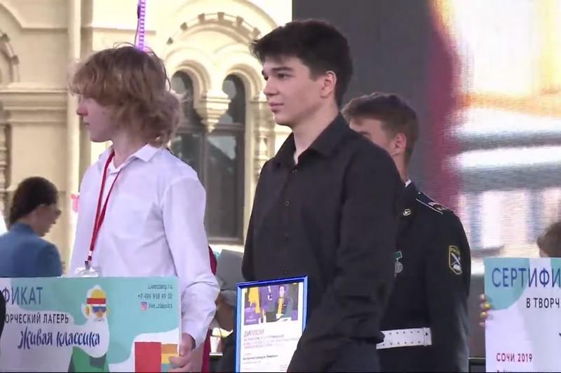 Школьник из Дагестана стал призером суперфинала конкурса «Живая классика»