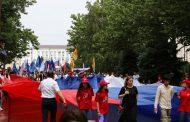 В Махачкале празднуют День России