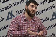 Следствие предъявило обвинение журналисту Абдулмумину Гаджиеву