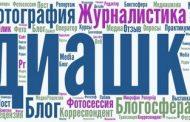 В Дагестане стартовала медиашкола «Махачкала-2019»