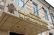 Депутат горсобрания Избербаша заподозрен в хулиганстве с применением оружия