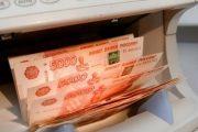 Сотрудница банка в Каспийске похитила из кассы 1,5 млн рублей
