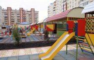 В Дагестане начался прием заявок на участие в конкурсе местных инициатив
