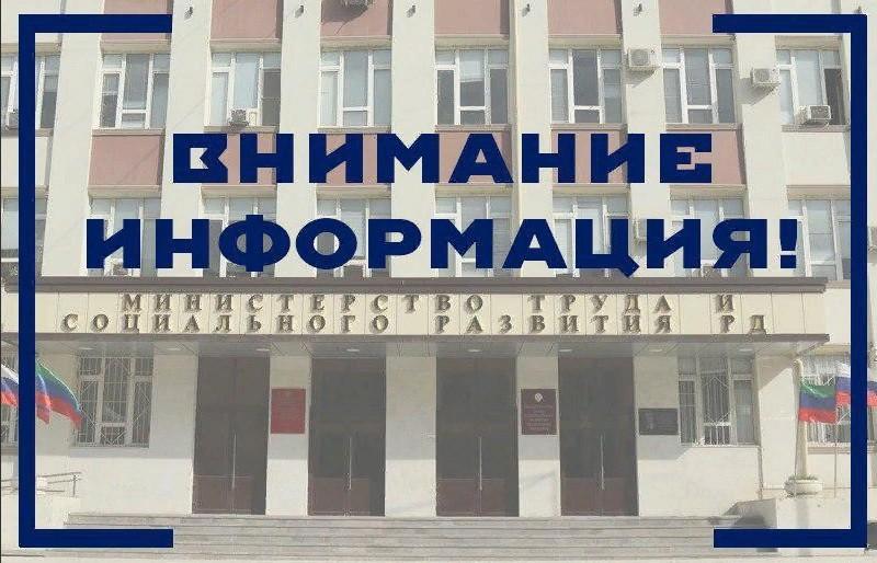 «Газпром» проведет ярмарку вакансий в Дагестане