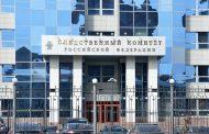 Руководители Дирекции единого госзаказчика-застройщика заподозрены в превышении полномочий