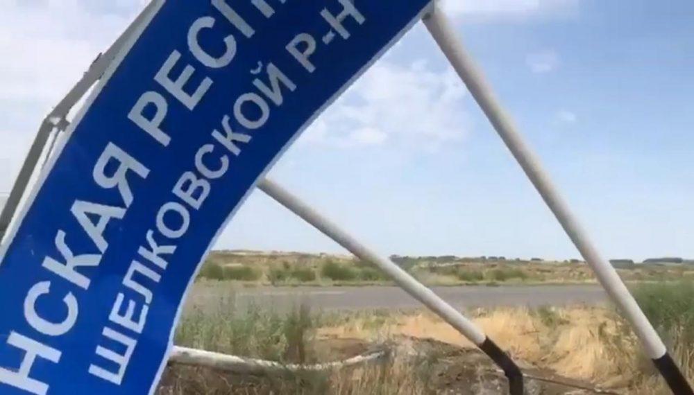 Власти Чечни восстановят еще один снесенный знак на границе с Дагестаном