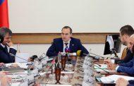 В правительстве Дагестана обсудили работу по кадастровой оценке земель