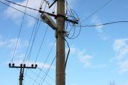 «Россети» сообщили о восстановлении энергоснабжения в Дагестане