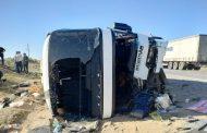 Количество жертв ДТП в Тарумовском районе увеличилось до двух