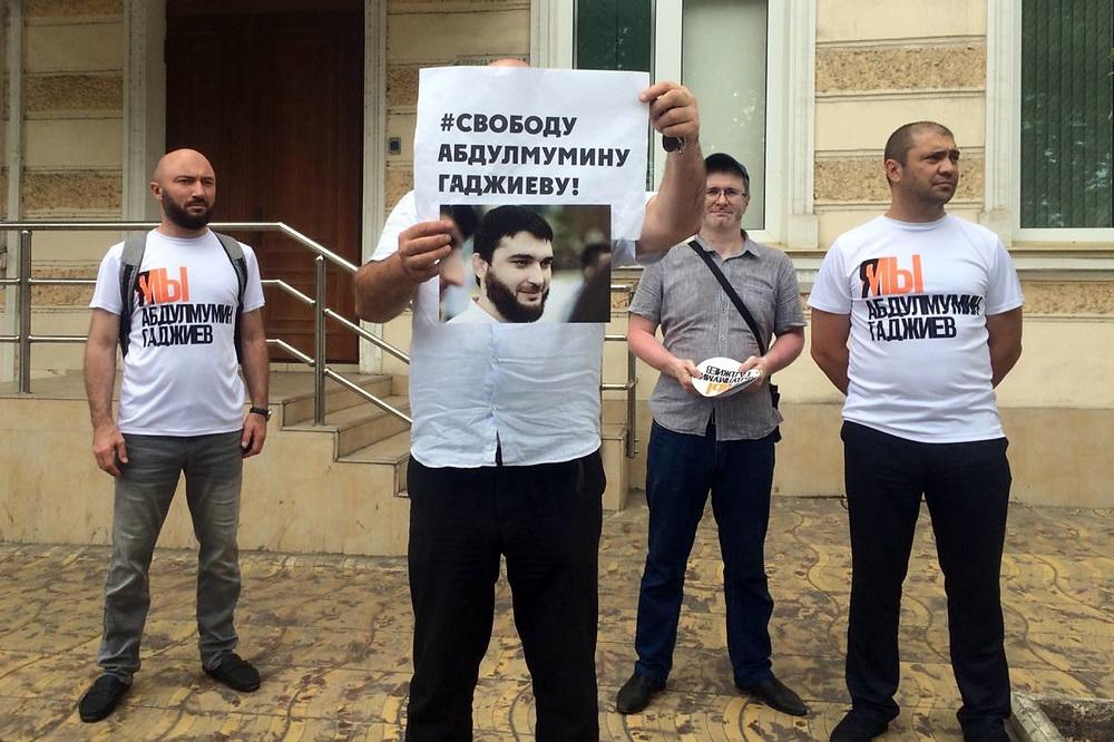 «Черновик» провел пикетирование у здания Следственного управления