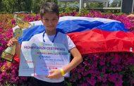 Школьник из Дагестана стал победителем на всемирном чемпионате по ментальной арифметике
