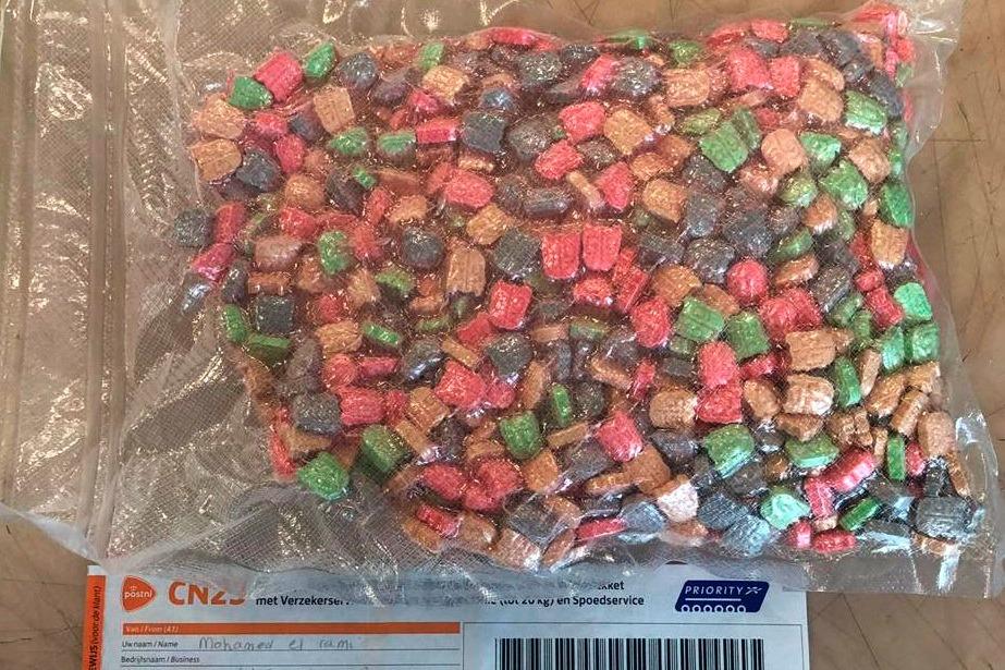 Таможенники в Дагестане перехватили на почте наркотики из Нидерландов
