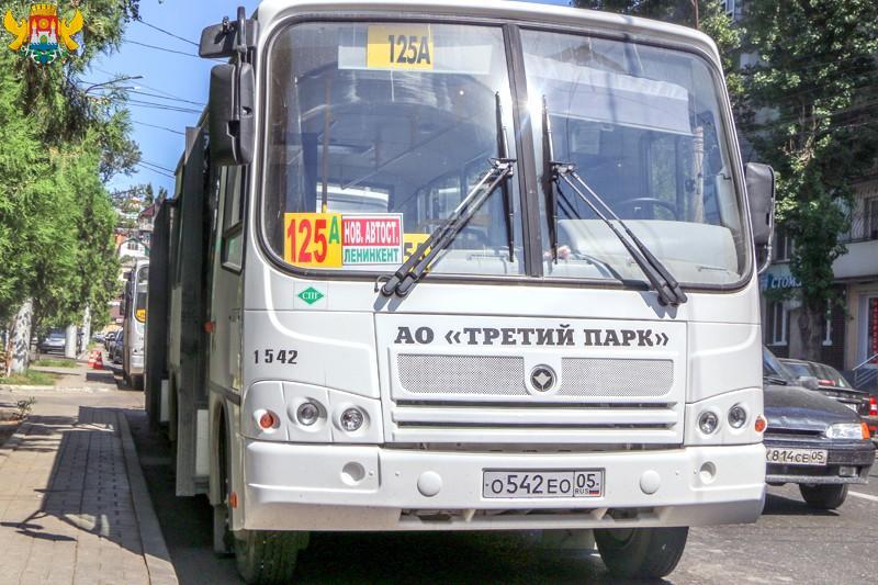 УФАС потребовало от перевозчиков Махачкалы изменить цену на проезд