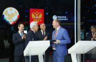 «Россети Северный Кавказ» и Дагестан подписали соглашение о сотрудничестве