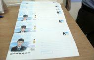 «Почта России» выпустила 300 тысяч конвертов с портретом Магомеда Нурбагандова