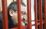 Мосгорсуд рассмотрит апелляцию на приговор руководителю УФАС Курбану Кубасаеву