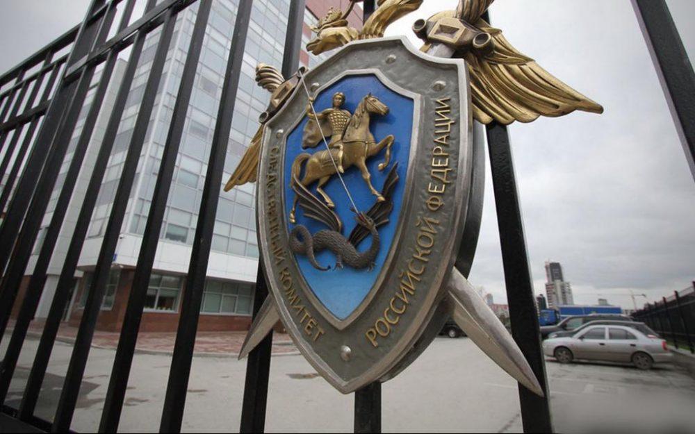 Суд заключил под стражу руководителей Дирекции единого госзаказчика-застройщика