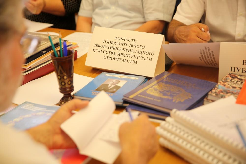 На госпремии Дагестана претендуют 27 соискателей