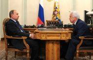 Путин проведет встречу с Владимиром Васильевым