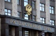Госдума приняла закон о ветеранском статусе для ополченцев Дагестана