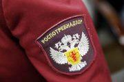 Роспотребнадзор проверил соблюдение предпринимателями «режима повышенной готовности»