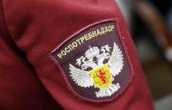 Пятеро сотрудников управления Роспотребнадзора стали фигурантами уголовного дела