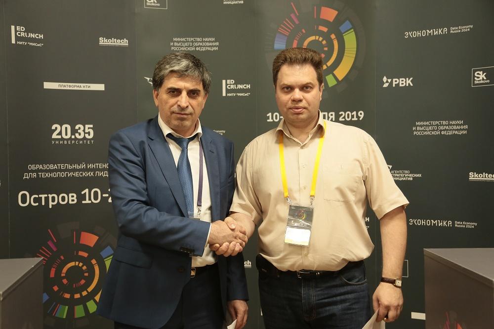 ДГТУ договорился о сотрудничестве с региональными вузами на форуме в Сколково