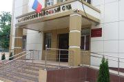 Житель Тарумовского района осужден за призывы к экстремистской деятельности