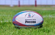 Три регбиста дисквалифицированы после драки на чемпионате России