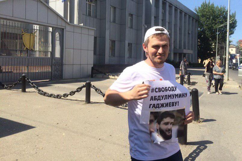В минюст Дагестана подано сразу семь уведомлений о проведении акций в поддержку Гаджиева