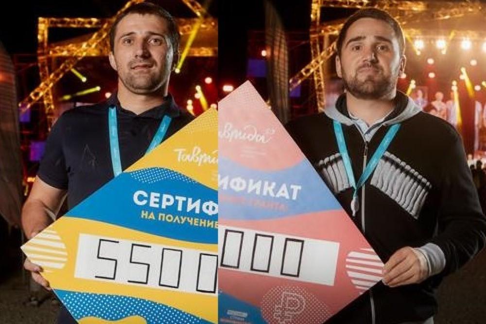 Молодежные активисты из Дагестана получили два гранта форума «Таврида»