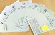 Минюст отказался согласовать все семь акций в поддержку Абдулмумина Гаджиева
