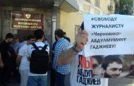 Верховный суд Дагестана отклонил жалобу на арест Абдулмумина Гаджиева