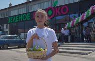 Новый супермаркет сети «Зеленое яблоко» открылся на проспекте Акушинского