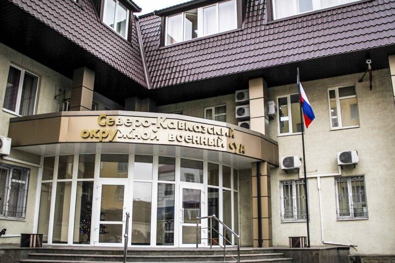 Дагестанец осужден за попытку напасть на прихожан собора в Махачкале