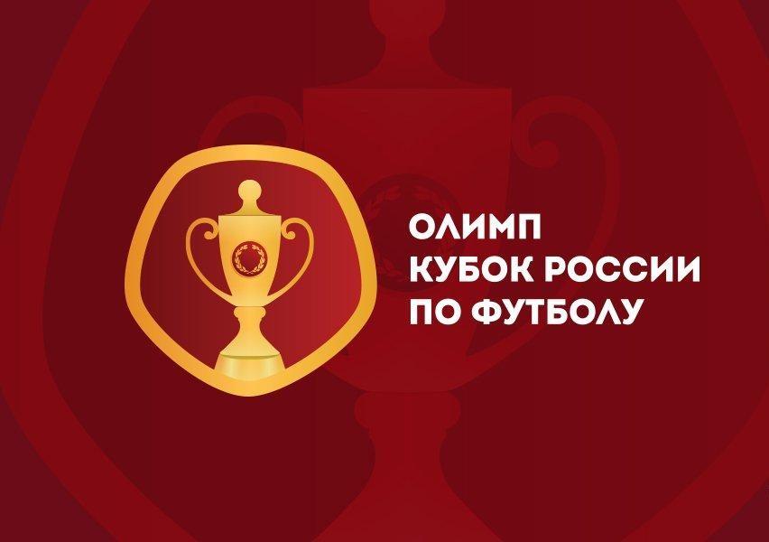 Болельщиков допустят на кубковый матч «Легиона-Динамо» и «Махачкалы»
