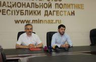 В миннаце Дагестана рассказали о хадж-кампании 2019
