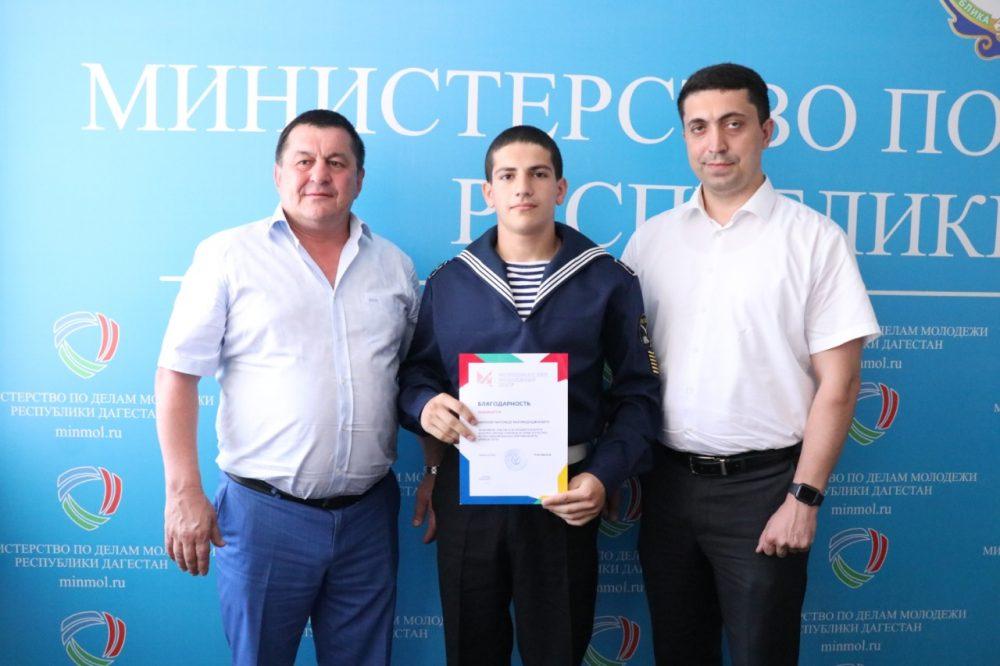 Министр по делам молодежи Дагестана встретился с призерами Всероссийской военно-спортивной игры «Победа»