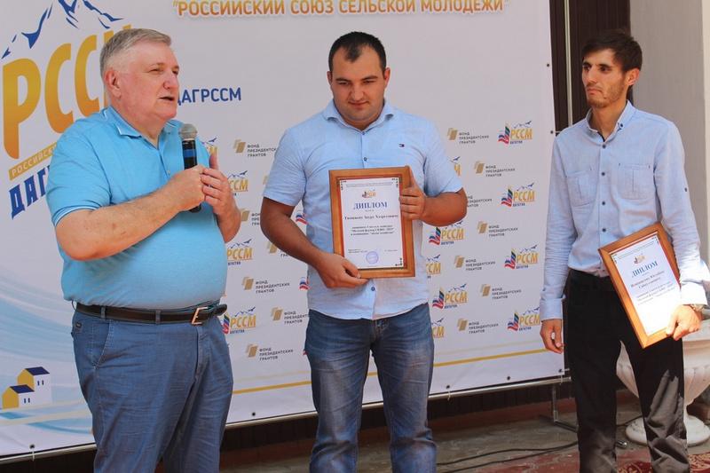 В Дагестане наградили победителей конкурса «Молодой фермер СКФО - 2019»