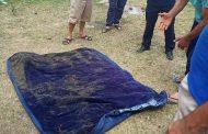 Трое детей утонули в Бабаюртовском районе