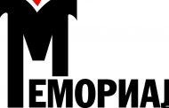 «Мемориал»: в деле о финансировании терроризма Абдулмумину Гаджиеву изменили роль