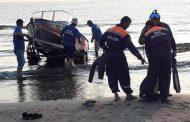 На пляже в Уллубийауле утонули четыре человека