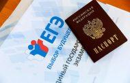 В Дагестане 22 выпускника школ сдали ЕГЭ на сто баллов