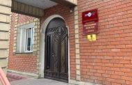 Минюст обжаловал решение суда по поводу акции в поддержку Абдулмумина Гаджиева