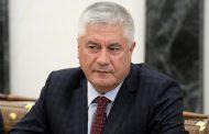 В Дагестан прибыл министр внутренних дел России
