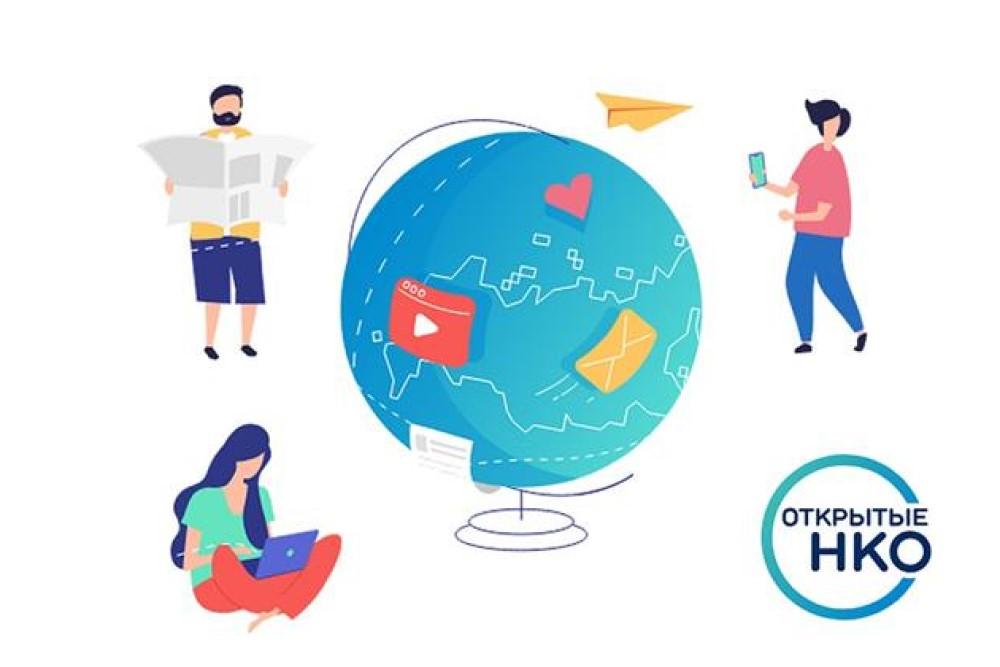 Проект «Открытые НКО» приглашает к сотрудничеству дагестанские СМИ